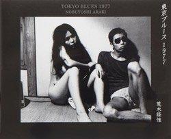 荒木経惟: 東京ブルース 1977 | Nobuyoshi Araki: Tokyo Blues 1977