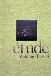 立木義浩: etude | Yoshihiro Tachiki (SIGNED)