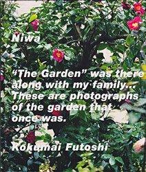 <B>にわ | Niwa (signed) </B><BR>こくまい太 | Futoshi Kokumai