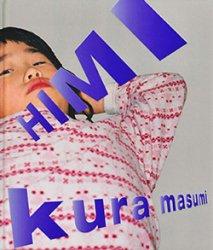 Himi (signed)</B><BR>蔵真墨 | Masumi Kura