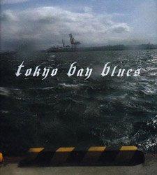 石内都: tokyo bay bluse 1982-1984 | ISHIUCHI Miyako (SIGNED)