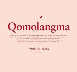 <B>チョモランマ | Qomolangma<BR>(SIGNED)</B><BR>石川直樹 | Naoki Ishikawa