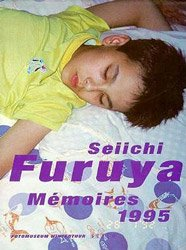 Seiichi Furuya: Memoires 1995 | 古屋誠一
