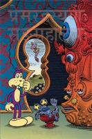 JIM WOODRING: MUSEUM OF LOVE AND MYSTERY(愛と神秘の美術館)