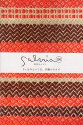 季刊サルビア vol.34