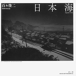 百々俊二: 日本海 | Shunji Dodo: Japan Sea
