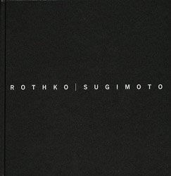Hiroshi Sugimoto: Rothko/Sugimoto - Dark Paintings and Seascapes | 杉本博司