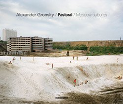 Alexander Gronsky: Pastoral  Moscow Suburbs