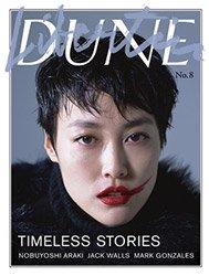 Libertin DUNE Issue 8