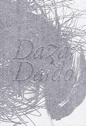 森山大道: Dazai | Daido Moriyama (SIGNED)