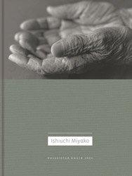 Miyako Ishiuchi: Hasselblad Award 2014 | 石内都