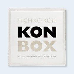Michiko Kon: Kon Box | 今道子