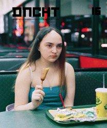 Dienacht Magazine #16