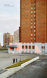 <B>Norilsk</B><BR>Alexander Gronsky