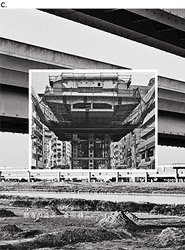 倉田精二: 都市の造景 | Seiji Kurata: Toshi no Zokei (COVER c.)