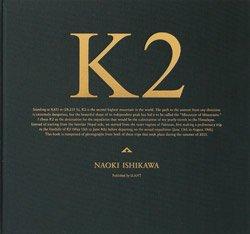 <B>K2 (SIGNED)</B><BR>石川直樹 | Naoki Ishikawa