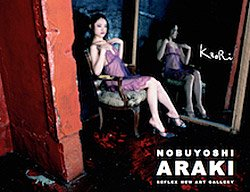 Nobuyoshi Araki: Kaori | 荒木経惟
