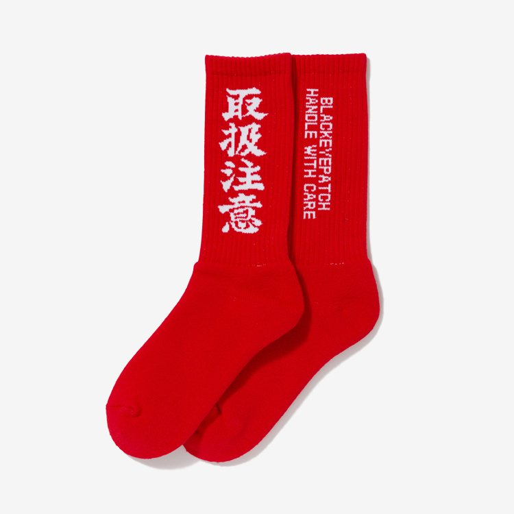 HANDLE WITH CARE SOCKS #RED