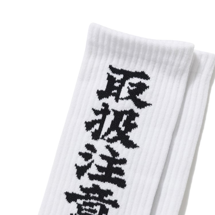 HANDLE WITH CARE SOCKS #WHITE
