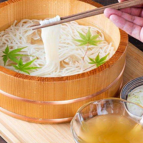【常温】送料無料大矢知 冷や麦(手延べ麺)1束225g×5束