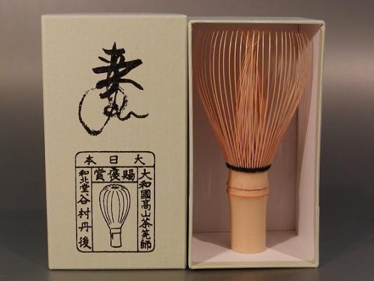 茶道具 茶筅 真数穂、奈良・高山 谷村丹後作