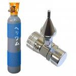 レンタルヘリウムガスボンベ2000L:ワンプッシュ式インフレーター(手締めタイプ)付き