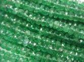天然石卸 ザンビア産宝石質エメラルドAAA ボタンカット 1/4連〜1連(約34cm)