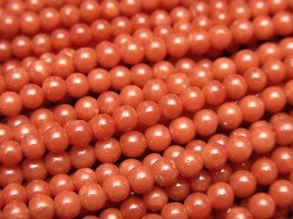 天然石卸 サルデーニャ産本珊瑚・レッドコーラル 極小ラウンド3mm 1/4連〜1連(約44cm)