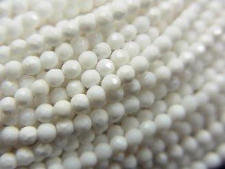 天然石卸 ホワイトオニキスAAA 極小ラウンドカット2mm 1連(約38cm)
