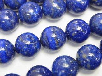 天然石卸 ラピスラズリAA++〜AA+ ラウンド14mm 1/4連〜1連(約36cm)