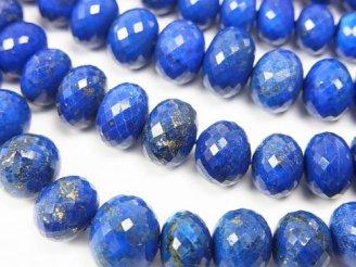 天然石卸 極上カット!宝石質ラピスラズリAAA〜AAA- 大粒ボタンカット 1連(約38cm)