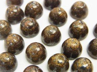 天然石卸 ブロンザイト ラウンド型カボション8×8×6mm 5粒220円!