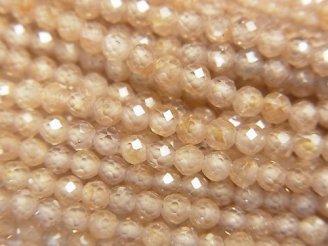 天然石卸 極小!宝石質天然ジルコンAAA ラウンドカット2.5mm 半連/1連(約32cm)
