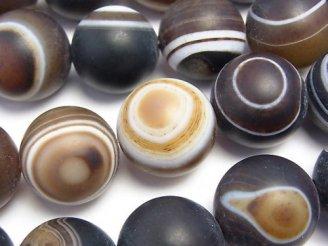 天然石卸 フロストブラウンサードニクス(ブラウン天眼石)AA++ 大粒ラウンド18mm 半連/1連(約36cm)