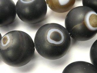 天然石卸 フロストブラウンサードニクス(ブラウン天眼石)AA++ 大粒ラウンド20mm 半連/1連(約37cm)