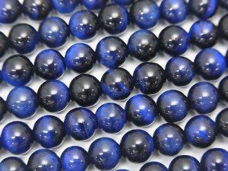 天然石卸 1連1,180円!ブルーカラータイガーアイAAA ラウンド6mm 1連(約38cm)