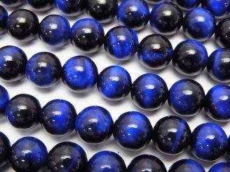 天然石卸 ブルーカラータイガーアイAAA ラウンド8mm 半連/1連(約38cm)