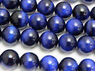 天然石卸 ブルーカラータイガーアイAAA ラウンド10mm 半連/1連(約37cm)