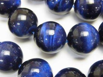 天然石卸 ブルーカラータイガーアイAAA- ラウンド16mm 1/4連〜1連(約36cm)