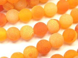 天然石卸 1連380円!フロストオレンジカラーアゲート ラウンド8mm アンティーク仕上げ 1連(約36cm)