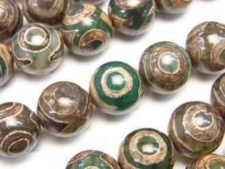 天然石卸 1連1,180円!三眼天珠(さんがんてんじゅ) ラウンド12mm グリーン×ブラウン 1連(約34cm)