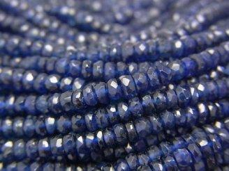 天然石卸 宝石質ブルーサファイアAAA ボタンカット 1/4連〜1連(約38cm)