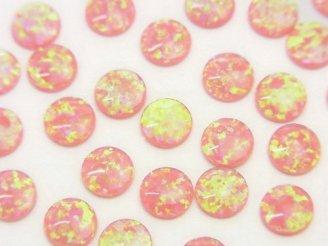 天然石卸 京都オパール ラウンド型カボション 6×6×1.5 【ピンク】 3粒480円!