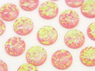 天然石卸 京都オパール ラウンド型カボション 8×8×1.5 【ピンク】 2粒580円!