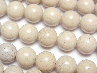 天然石卸 ◆天然記念物◆台湾産高純度北投石 ラウンド10mm 1/4連〜1連(約35cm)