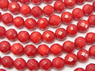天然石卸 1連880円!赤珊瑚・レッドコーラル(染) 64面ラウンドカット6mm 1連(約36cm)
