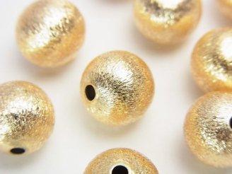 天然石卸 メタルパーツ スクラッチ模様入ラウンドビーズ4・5・6・8・10mm ゴールドカラー 10粒130円〜!