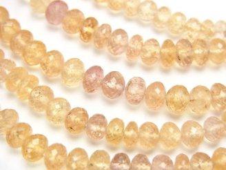 天然石卸 極上カット!宝石質インペリアルトパーズAAA' ボタンカット 1/4連〜1連(約19cm)