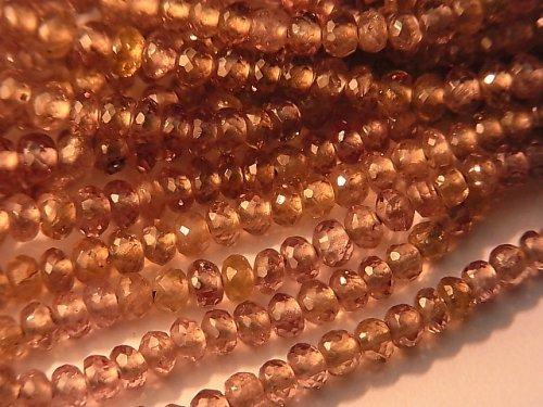 【動画】【極上カット】宝石質カラーチェンジガーネットAAA ボタンカット 1/4連〜1連(約40cm)