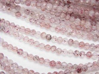 天然石卸 宝石質ピンクエピドートAAA 小粒ボタンカット3×3×2mm 半連/1連(約38cm)